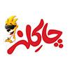 ایران کد چاکلز 09303009098