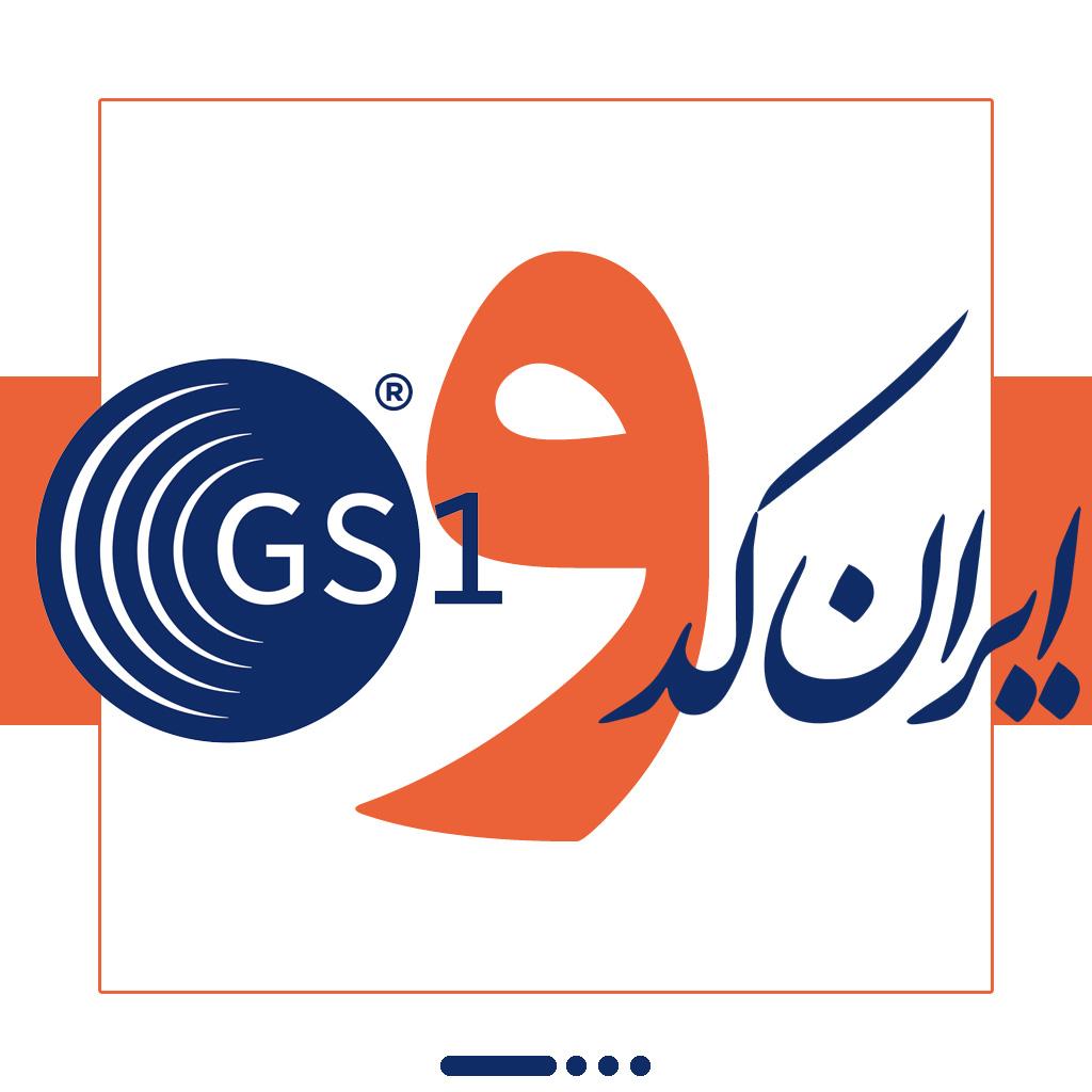 ایران کد و جی اس وان 09303009098